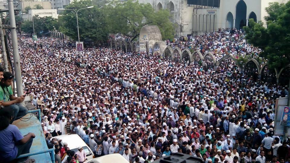 funeral baitul mokarram